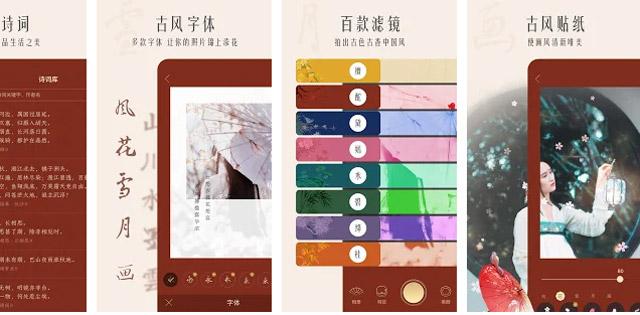 App Gufeng Camera chỉnh ảnh Trung Quốc